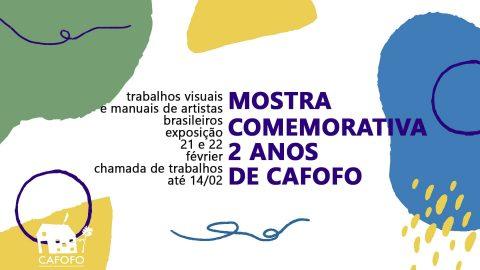 Edital mostra comemorativa de 2 anos do Cafofo